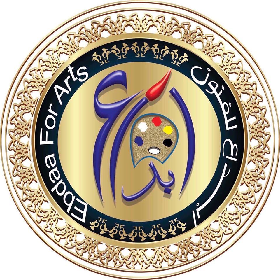 """صورة انطلاق """"ملتقي  ابداع الدولي للفنون التشكيلية"""" بمشاركة 93 فناناً عربياً و120 مصرياً"""