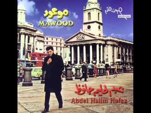 """صورة قراءة موسيقية لأغنية """"موعود"""" .. عبد الحليم حافظ"""