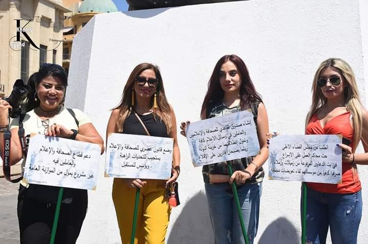 صورة نقابة محرّري الصحافة اللبنانية تقيم اعتصامًا تضامنيًا مع العاملين في القطاع الصحافي والإعلامي