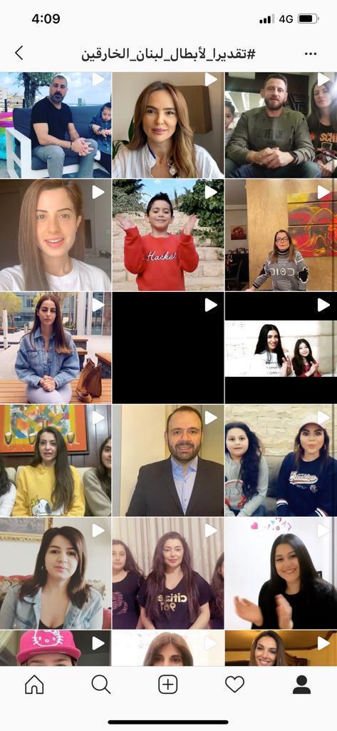 صورة حملة خليك بالبيت: لبنان يتوحّد بتصفيقه تقديراً لأبطال لبنان الخارقين