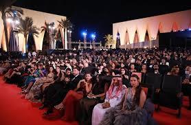 صورة بالصور : نجوم الفن باطلالات مميزة في حفل ختام الجونة السينمائي
